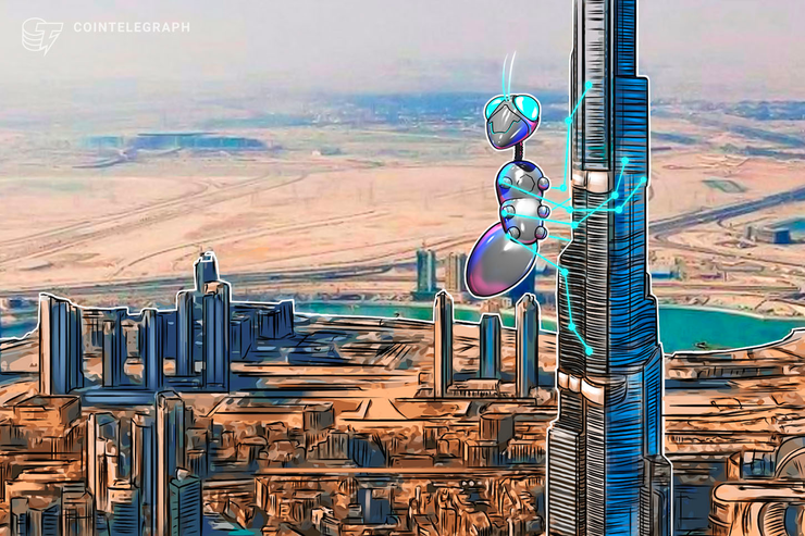 La firma Blockchain respaldada por Samsung se lanza en los Emiratos Árabes Unidos después de obtener $ 16 millones