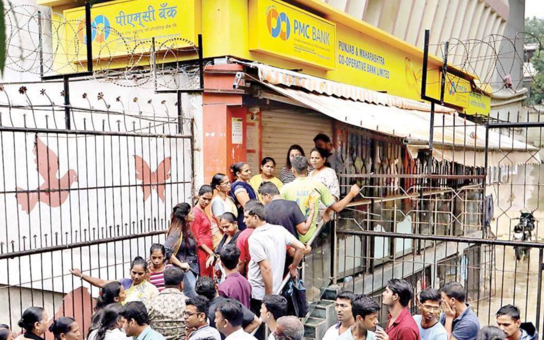 Incursión bancaria, arrestos realizados pero RBI todavía restringe los retiros