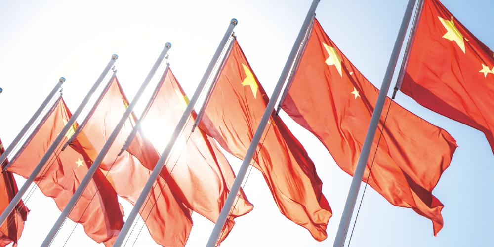 "El efecto Xi: el gobierno chino financiará proyectos de blockchain"" width = ""1000"" height = ""500"" srcset = ""https://news.bitcoin.com/wp-content/uploads/2019/07/china .png 1000w, https://news.bitcoin.com/wp-content/uploads/2019/07/china-300x150.png 300w, https://news.bitcoin.com/wp-content/uploads/2019/07 /china-768x384.png 768w, https://news.bitcoin.com/wp-content/uploads/2019/07/china-696x348.png 696w, https://news.bitcoin.com/wp-content/uploads /2019/07/china-840x420.png 840w ""tamaños ="" (ancho máximo: 1000px) 100vw, 1000px"