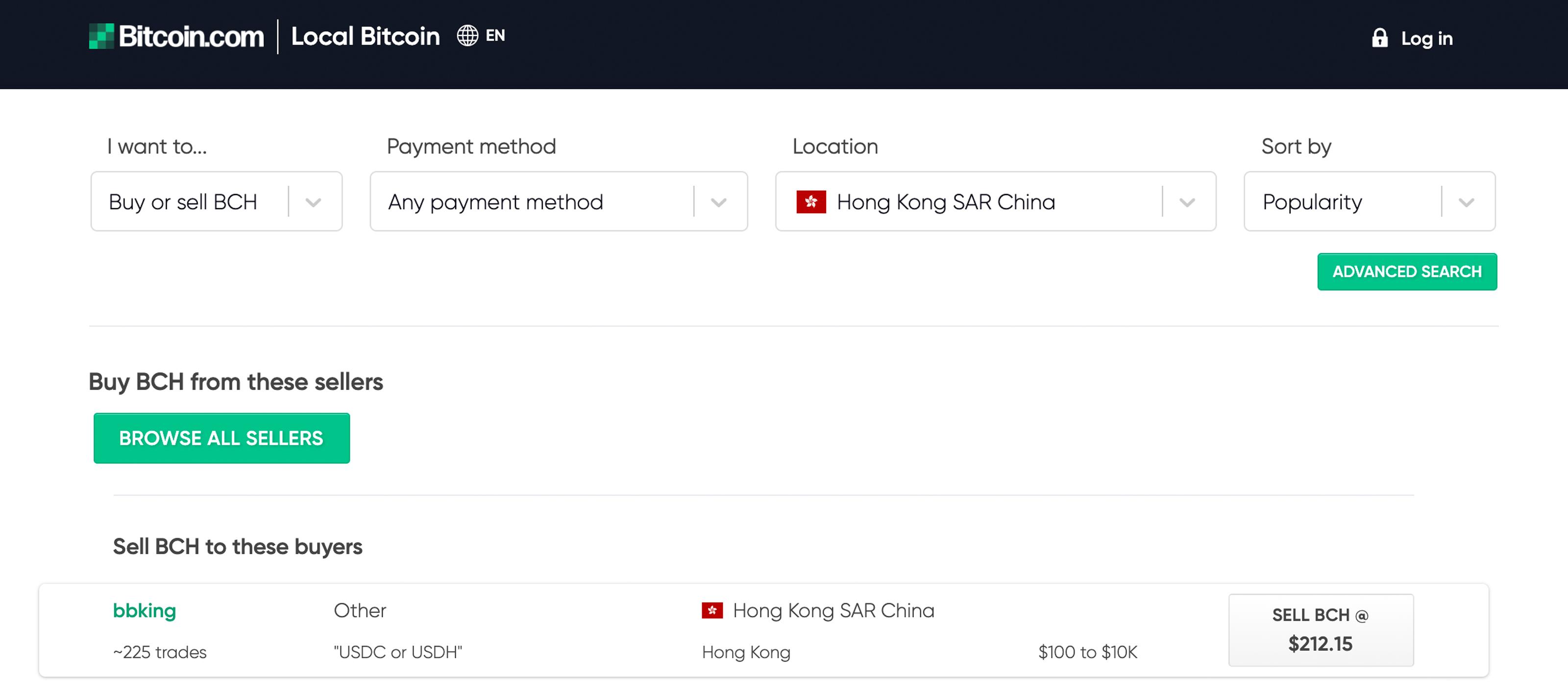 "Los manifestantes manejan herramientas de libertad mientras Hong Kong impone la dictadura ""width ="" 3200 ""height ="" 1400 ""srcset ="" https://news.bitcoin.com /wp-content/uploads/2019/10/hongklocalbch.jpg 3200w, https://news.bitcoin.com/wp-content/uploads/2019/10/hongklocalbch-300x131.jpg 300w, https: //news.bitcoin .com / wp-content / uploads / 2019/10 / hongklocalbch-768x336.jpg 768w, https://news.bitcoin.com/wp-content/uploads/2019/10/hongklocalbch-1024x448.jpg 1024w, https: / /news.bitcoin.com/wp-content/uploads/2019/10/hongklocalbch-696x305.jpg 696w, https://news.bitcoin.com/wp-content/uploads/2019/10/hongklocalbch-1392x609.jpg 1392w , https://news.bitcoin.com/wp-content/uploads/2019/10/hongklocalbch-1068x467.jpg 1068w, https://news.bitcoin.com/wp-content/uploads/2019/10/hongklocalbch- 960x420.jpg 960w ""tamaños ="" (ancho máximo: 3200 px) 100vw, 3200 px"