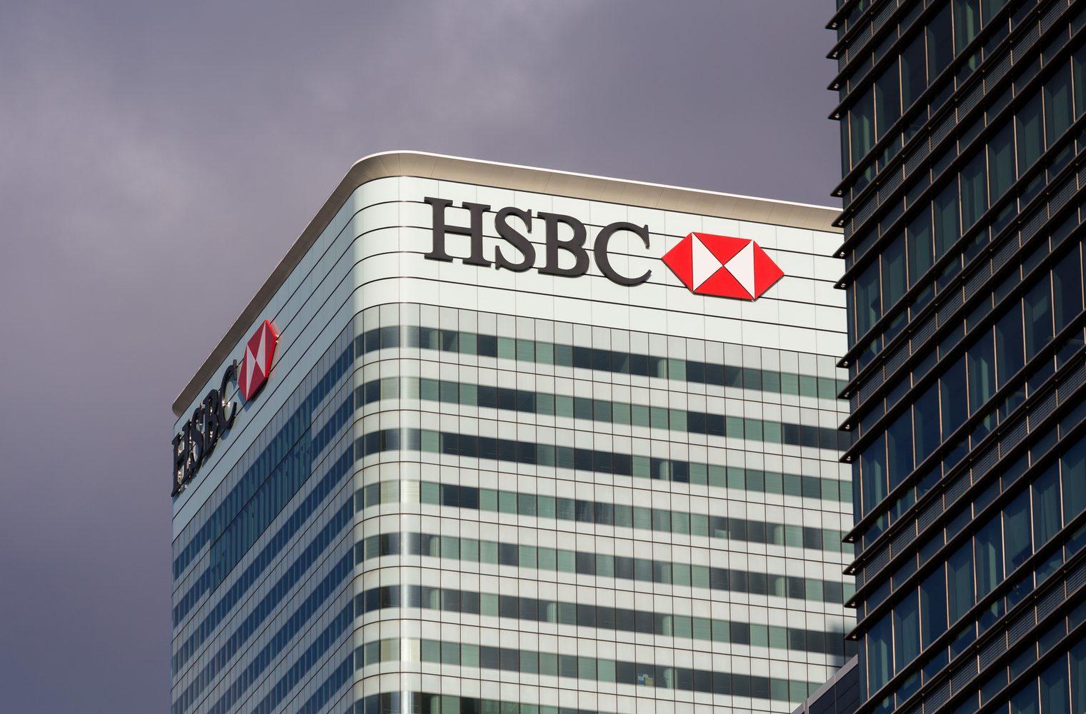 El gigante bancario HSBC listo para despedir a 10,000 empleados más