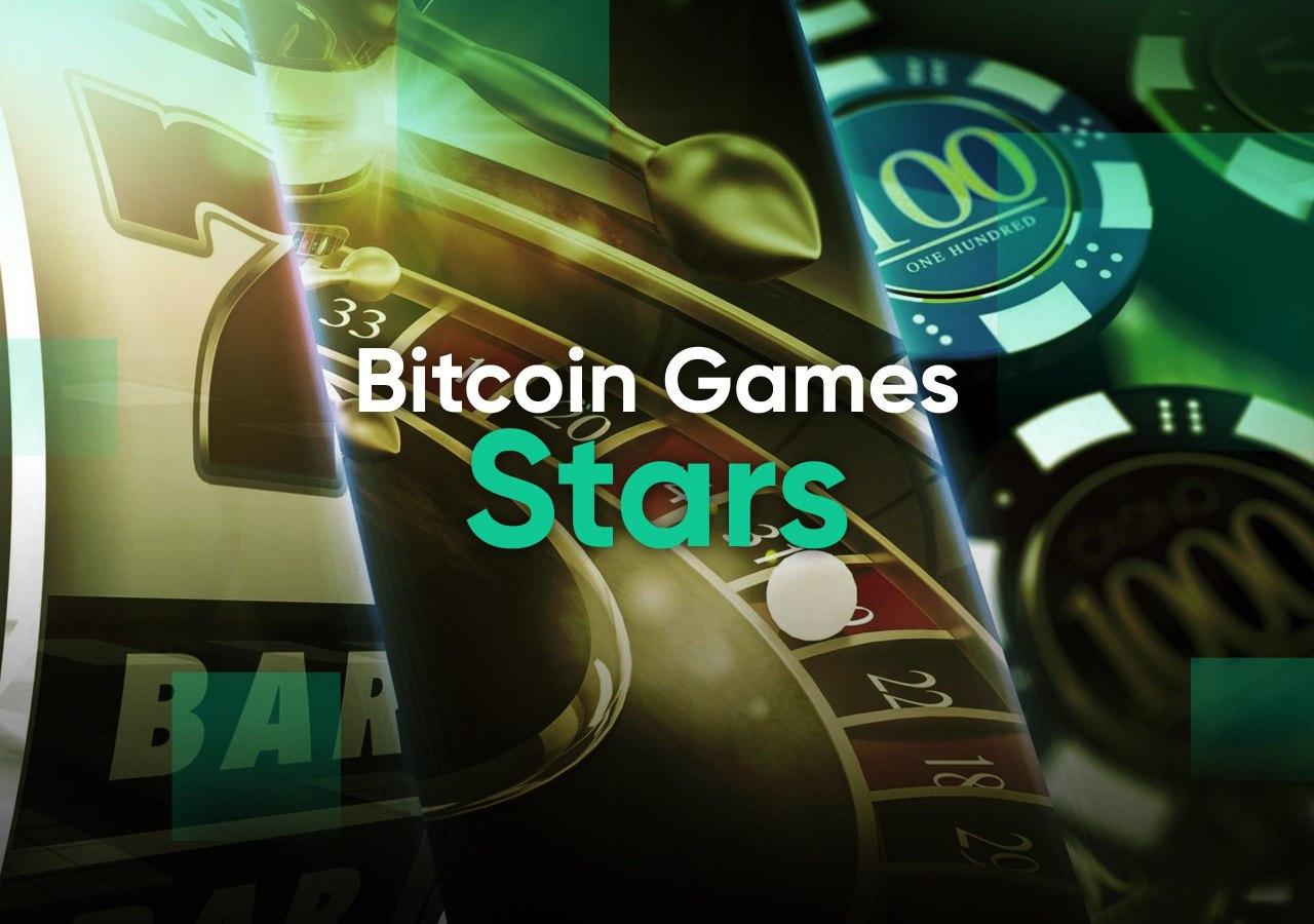 Bitcoin.com lanza la clasificación de Games Stars: gana BTC todas las semanas