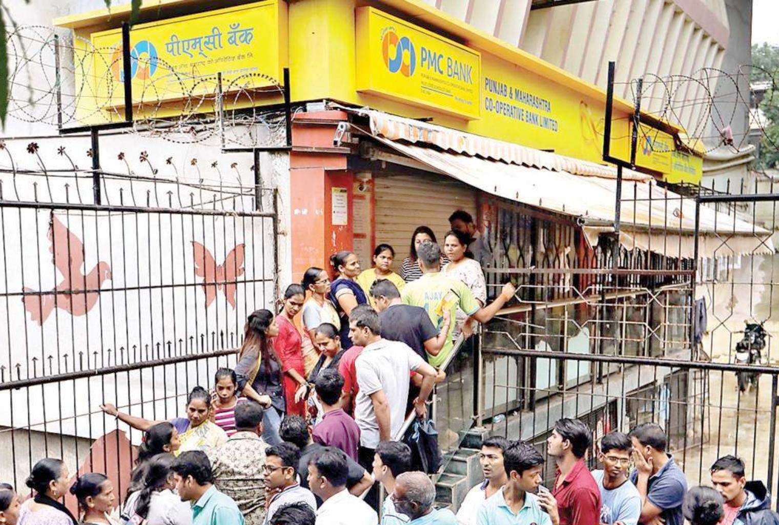 Incursión bancaria, arrestos realizados pero RBI todavía restringe retiros