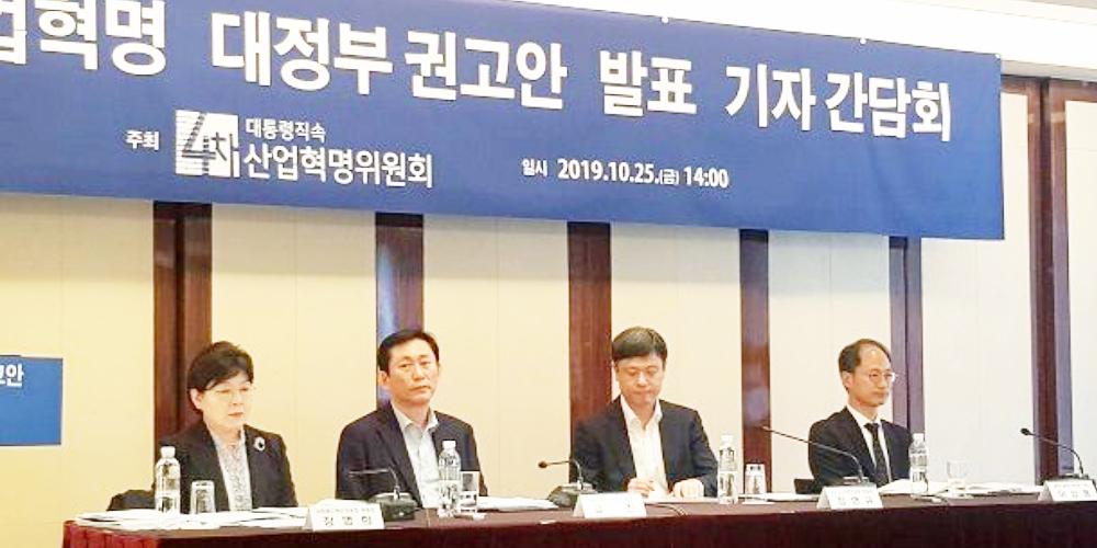 """El Comité Presidencial de Corea se esfuerza por legalizar el cifrado """"width ="""" 1000 """"height ="""" 500 """"srcset ="""" https://blackswanfinances.com/wp-content/uploads/2019/10/presidential-committee.jpg 1000w , https://news.bitcoin.com/wp-content/uploads/2019/10/presidential-committee-300x150.jpg 300w, https://news.bitcoin.com/wp-content/uploads/2019/10/ comité-presidencial-768x384.jpg 768w, https://news.bitcoin.com/wp-content/uploads/2019/10/presidential-committe e-696x348.jpg 696w, https://news.bitcoin.com/wp-content/uploads/2019/10/presidential-committee-840x420.jpg 840w """"tamaños ="""" (ancho máximo: 1000px) 100vw, 1000px [19659008] El Comité Presidencial sobre la Cuarta Revolución Industrial en su conferencia de política global del 25 de octubre. </figcaption></figure> <p> Enfatizando que las regulaciones y procedimientos administrativos del país deben ser mejorados para fomentar nuevas empresas innovadoras, Chang enfatizó: </p> <blockquote> <p> El estado legal de los activos criptográficos debe establecerse lo antes posible y deben tomarse medidas fiscales y contables. </p> </blockquote> <h2 style="""
