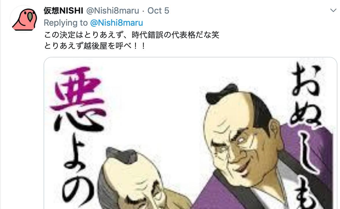 "Crypto supera las leyes de donación política en Japón ""width ="" 1178 ""height ="" 724 ""srcset ="" https://news.bitcoin.com/wp-content/uploads/2019/10/screen-shot-2019- 10-07-at-8-12-03.png 1178w, https://news.bitcoin.com/wp-content/uploads/2019/10/screen -shot-2019-10-07-at-8-12-03-300x184.png 300w, https://news.bitcoin.com/wp-content/uploads/2019/10/screen-shot-2019-10- 07-at-8-12-03-768x472.png 768w, https://news.bitcoin.com/wp-content/uploads/2019/10/screen-shot-2019-10-07-at-8-12 -03-1024x629.png 1024w, https://news.bitcoin.com/wp-content/uploads/2019/10/screen-shot-2019-10-07-at-8-12-03-696x428.png 696w , https://news.bitcoin.com/wp-content/uploads/2019/10/screen-shot-2019-10-07-at-8-12-03-1068x656.png 1068w, https: // noticias. bitcoin.com/wp-content/uploads/2019/10/screen-shot-2019-10-07-at-8-12-03-683x420.png 683w ""tamaños ="" (ancho máximo: 1178px) 100vw, 1178px"
