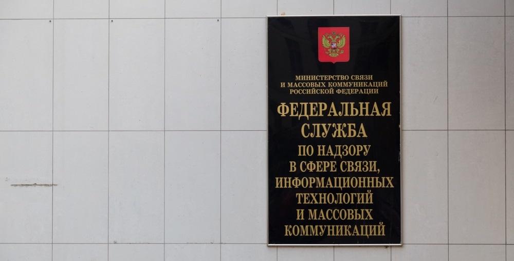 """Rusia bloquea 2 sitios web de Crypto News """"width ="""" 1000 """"height ="""" 509 """"srcset ="""" https://news.bitcoin.com/wp-content/ uploads / 2019/10 / shutterstock_1082219351.jpg 1000w, https://news.bitcoin.com/wp-content/uploads/2019/10/shutterstock_1082219351-300x153.jpg 300w, https://news.bitcoin.com/wp- content / uploads / 2019/10 / shutterstock_1082219351-768x391.jpg 768w, https://news.bitcoin.com/wp-content/uploads/2019/10/shutterstock_1082219351-696x354.jpg 696w, https: //news.bitcoin. com / wp-content / uploads / 2019/10 / shutterstock_1082219351-825x420.jpg 825w """"tamaños ="""" (ancho máximo: 1000px) 100vw, 1000px"""