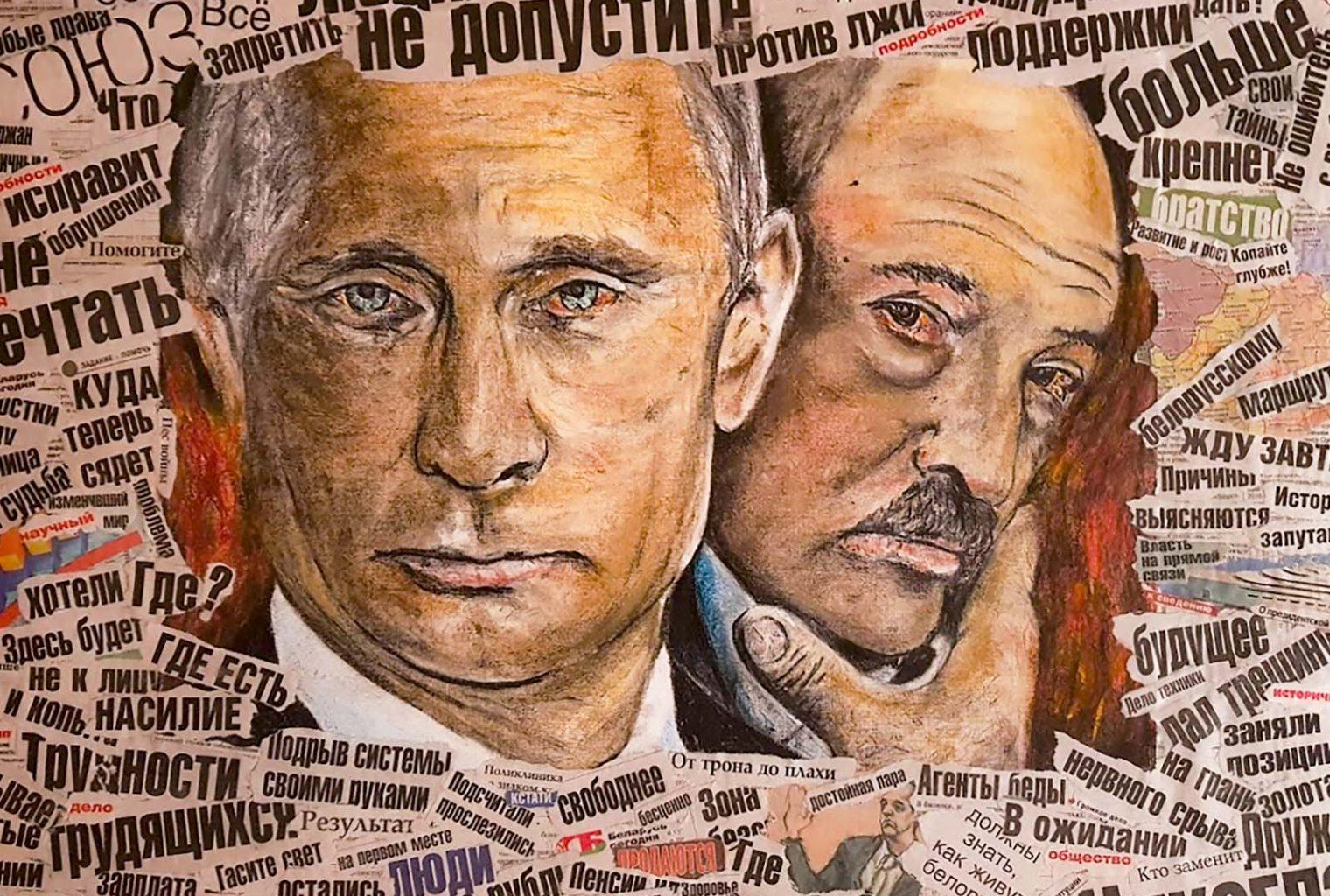 Así es como Bielorrusia presiona a Rusia para legalizar las criptomonedas