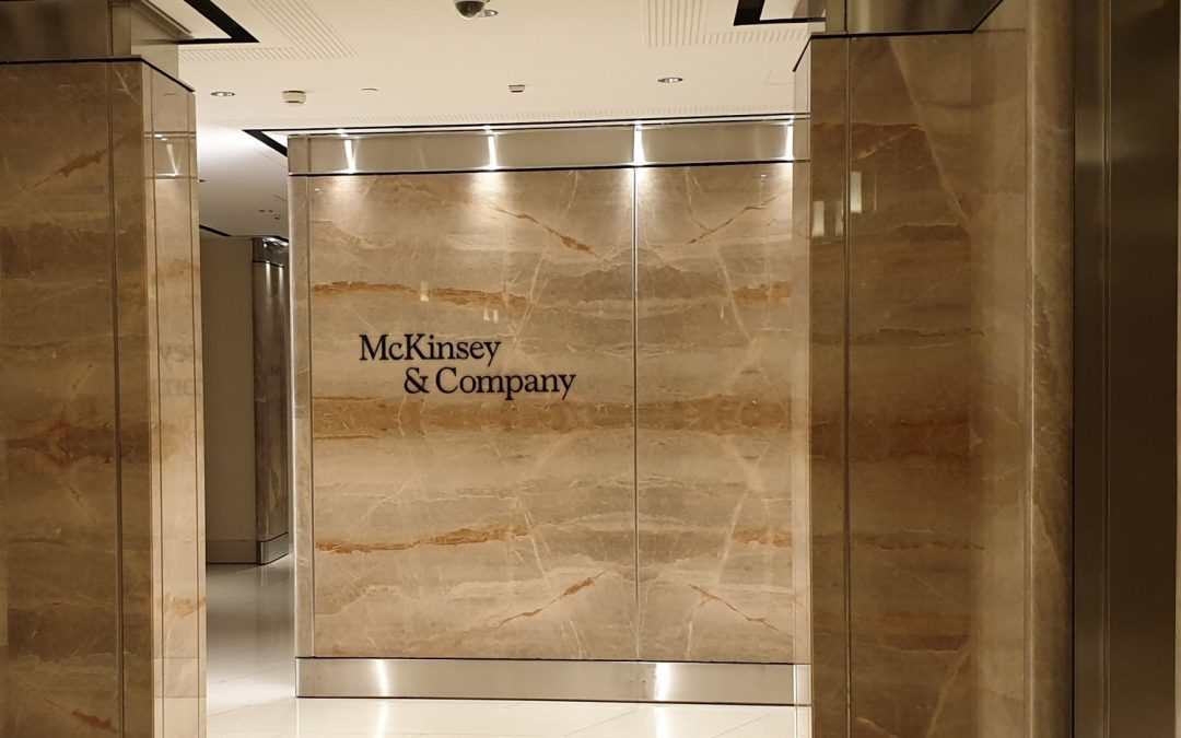 Blockchain podría destruir bancos en Londres e impactar la recaudación de impuestos, advierte el asesor principal de McKinsey