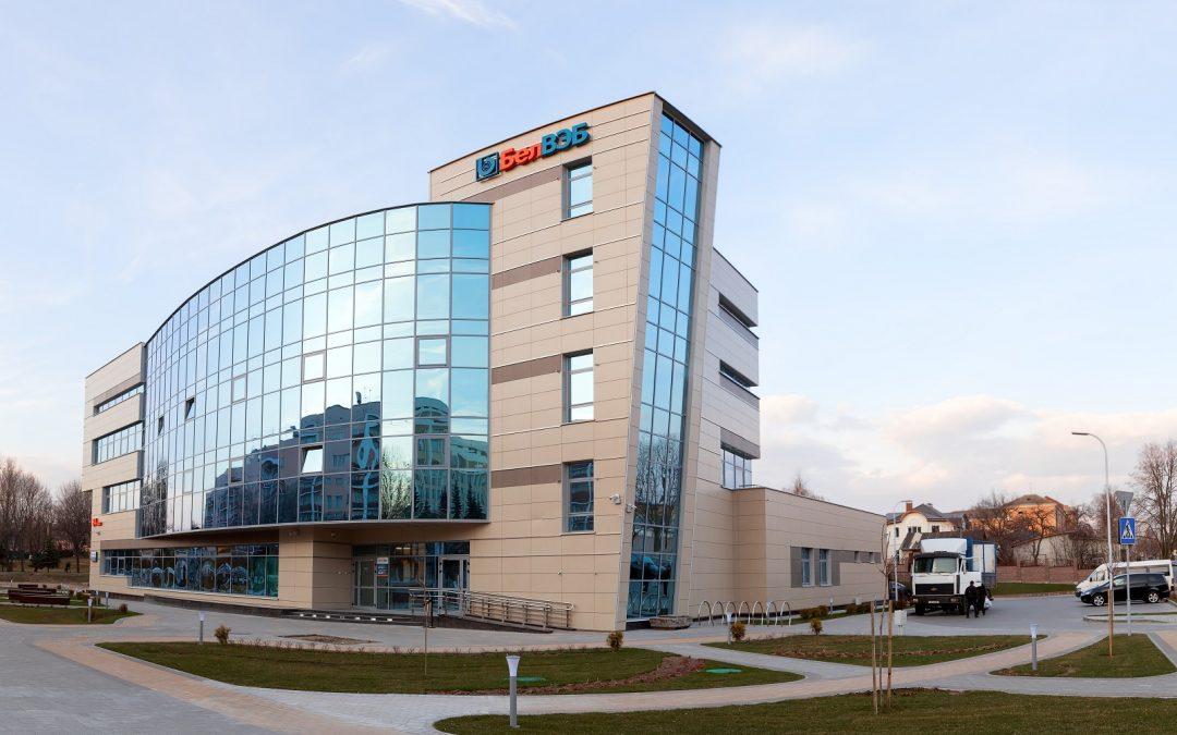 El Banco Bielorruso se pone en marcha para dar servicio a los inversores de cifrado