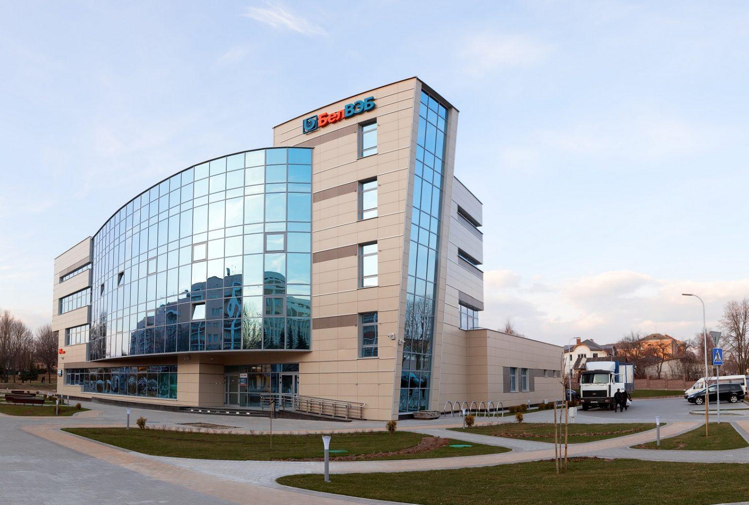 El banco bielorruso se pone en marcha para dar servicio a los inversores de criptografía