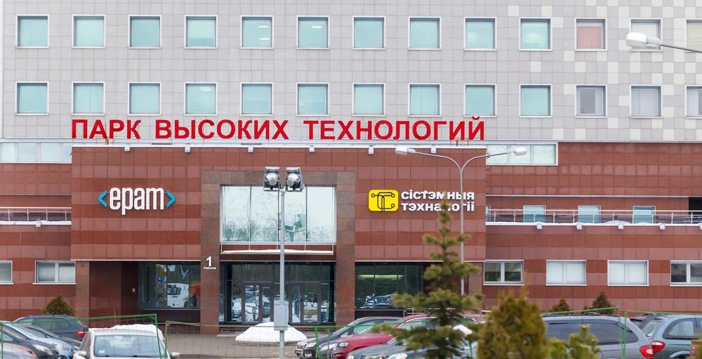 "El Banco Bielorruso obtiene el visto bueno para Service Crypto Investors ""width ="" 1000 ""height ="" 511 ""srcset ="" https://blackswanfinances.com/wp-content/uploads/2019/10/shutterstock_564040693.jpg 1000w, https: //news.bitcoin. com / wp-content / uploads / 2019/10 / shutterstock_564040693-300x153.jpg 300w, https://news.bitcoin.com/wp-content/uploads/2019/10/shutterstock_564040693-768x392.jpg 768w, https: // news.bitcoin.com/wp-content/uploads/2019/10/shutterstock_564040693-696x356.jpg 696w, https://news.bitcoin.com/wp-content/uploads/2019/10/shutterstock_564040693-822x420.jpg 822w "" tamaños = ""(ancho máximo: 1000 px) 100vw, 1000 px"