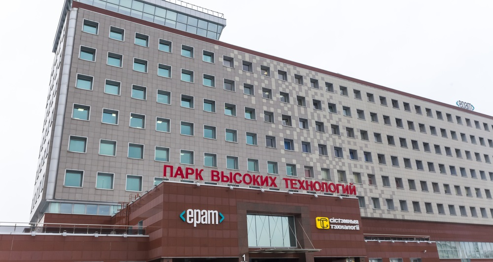 "Así es como Bielorrusia presiona a Rusia para legalizar las criptomonedas ""width ="" 1000 ""height ="" 533 ""srcset ="" https: // news. bitcoin.com/wp-content/uploads/2019/10/shutterstock_565772140.jpg 1000w, https://news.bitcoin.com/wp-content/uploads/2019/10/shutterstock_565772140-300x160.jpg 300w, https: // news.bitcoin.com/wp-content/uploads/2019/10/shutterstock_565772140-768x409.jpg 768w, https://news.bitcoin.com/wp-content/uploads/2019/10/shutterstock_565772140-696x371.jpg 696w, https://news.bitcoin.com/wp-content/uploads/2019/10/shutterstock_565772140-788x420.jpg 788w ""tamaños ="" (ancho máximo: 1000px) 100vw, 1000px"