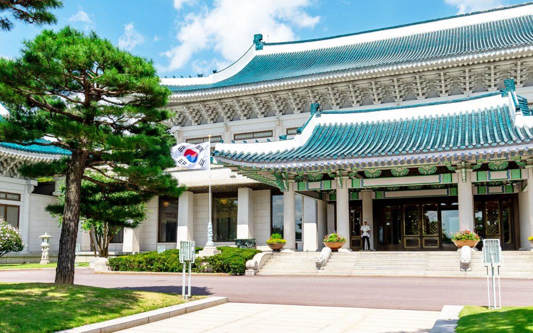 Comité presidencial coreano se esfuerza por legalizar la criptografía