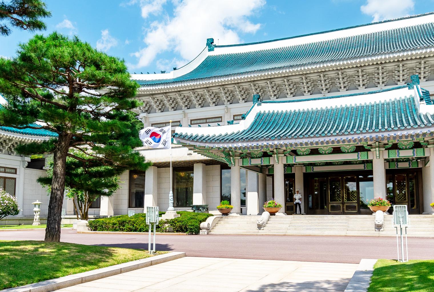 El Comité Presidencial de Corea se esfuerza por legalizar la criptografía