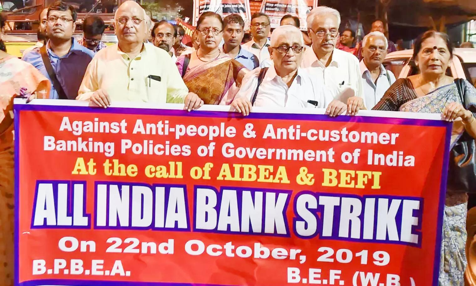 "Se extiende la crisis bancaria en India - Muertes, huelga, negación de la Corte Suprema ""ancho ="" 1520 ""altura ="" 914 ""srcset ="" https://blackswanfinances.com/wp-content/uploads/2019/10/strike1.png 1520w, https://news.bitcoin.com/wp-content/uploads/2019/10/strike1 -300x180.png 300w, https://news.bitcoin.com/wp-content/uploads/2019/10/strike1-768x462.png 768w, https://news.bitcoin.com/wp-content/uploads/2019 /10/strike1-1024x616.png 1024w, https://news.bitcoin.com/wp-content/uploads/2019/10/strike1-696x419.png 696w, https://news.bitcoin.com/wp-content /uploads/2019/10/strike1-1392x837.png 1392w, https://news.bitcoin.com/wp-content/uploads/2019/10/strike1-1068x642.png 1068w, https://news.bitcoin.com /wp-content/uploads/2019/10/strike1-698x420.png 698w ""tamaños ="" (ancho máximo: 1520px) 100vw, 1520px"