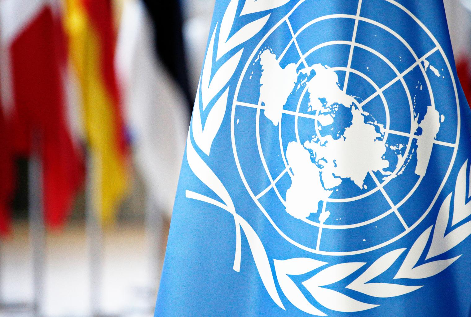 La Agencia de las Naciones Unidas Unicef lanza el Fondo de Criptomonedas