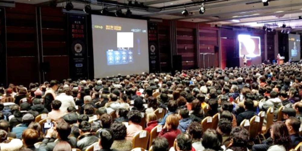 """El CEO de la Bolsa de Corea del Sur fue sentenciado a 16 años de prisión """"width ="""" 1000 """"height ="""" 500 """"srcset ="""" https: //news.bitcoin .com / wp-content / uploads / 2019/11 / coinups-investment-seminar.jpg 1000w, https://news.bitcoin.com/wp-content/uploads/2019/11/coinups-investment-seminar-300x150. jpg 300w, https://news.bitcoin.com/wp-content/uploads/2019/11/coinups-investment-seminar-768x384.jpg 768w, https://news.bitcoin.com/wp-content/uploads/ 2019/11 / coinups-investment-seminar-696x348.jpg 696w, https://news.bitcoin.com/wp-content/uploads/2019/11/coinups-investment-seminar-840x420.jpg 840w """"tamaños ="""" ( ancho máximo: 1000 px) 100vw, 1000 px"""