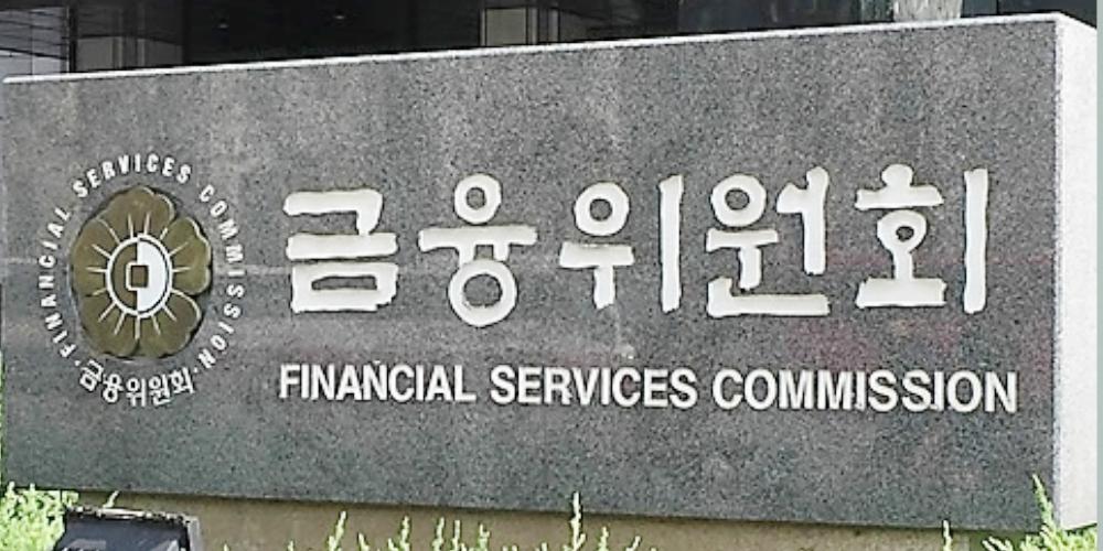 """El Comité de Corea del Sur aprueba un proyecto de ley que aplica las reglas de cifrado del GAFI """"width ="""" 1000 """"height ="""" 500 """" srcset = """"https://blackswanfinances.com/wp-content/uploads/2019/11/fsc.jpg 1000w, https://news.bitcoin.com/wp-content/uploads/2019/11/fsc- 300x150.jpg 300w, https://news.bitcoin.com/wp-content/uploads/2019/11/fsc-768x384.jpg 768w, https://news.bitcoin.com/wp-content/uploads/2019/ 11 / fsc-696x348.jpg 696w, https://news.bitcoin.com/wp-content/uploads/2019/11/fsc-840x420.jpg 840w """"tamaños ="""" (ancho máximo: 1000px) 100vw, 1000px"""