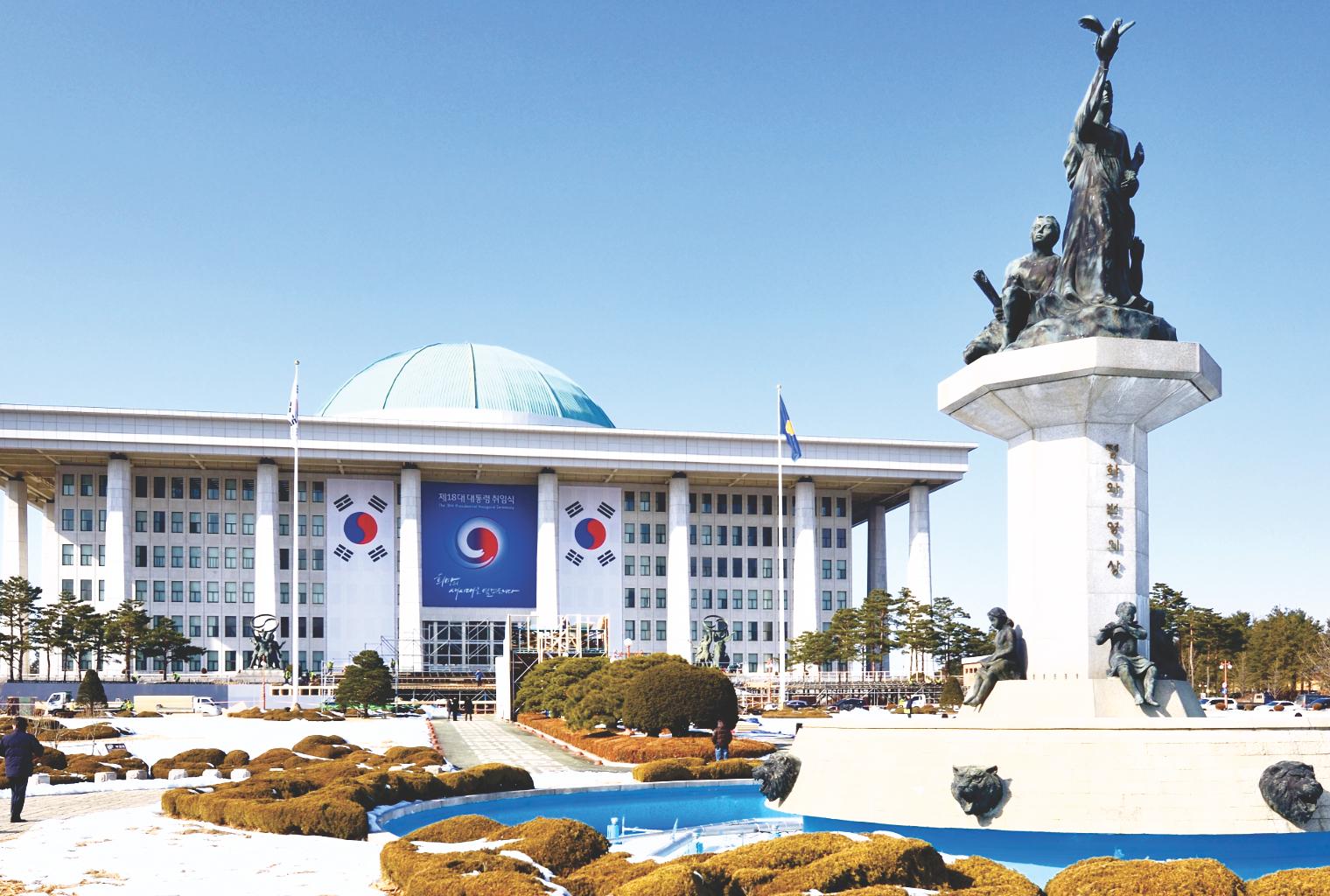 El comité surcoreano aprueba un proyecto de ley que aplica las reglas de cifrado del GAFI