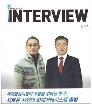 "Sur CEO de Korean Exchange sentenciado a 16 años de prisión ""width ="" 299 ""height ="" 337 ""srcset ="" https://blackswanfinances.com/wp-content/uploads/2019/11/magazine-with-president1.png 299w, https://news.bitcoin.com/wp-content/uploads/2019/11/magazine-with-president1-266x300.png 266w ""tamaños ="" (ancho máximo: 299px) 100vw, 299px"