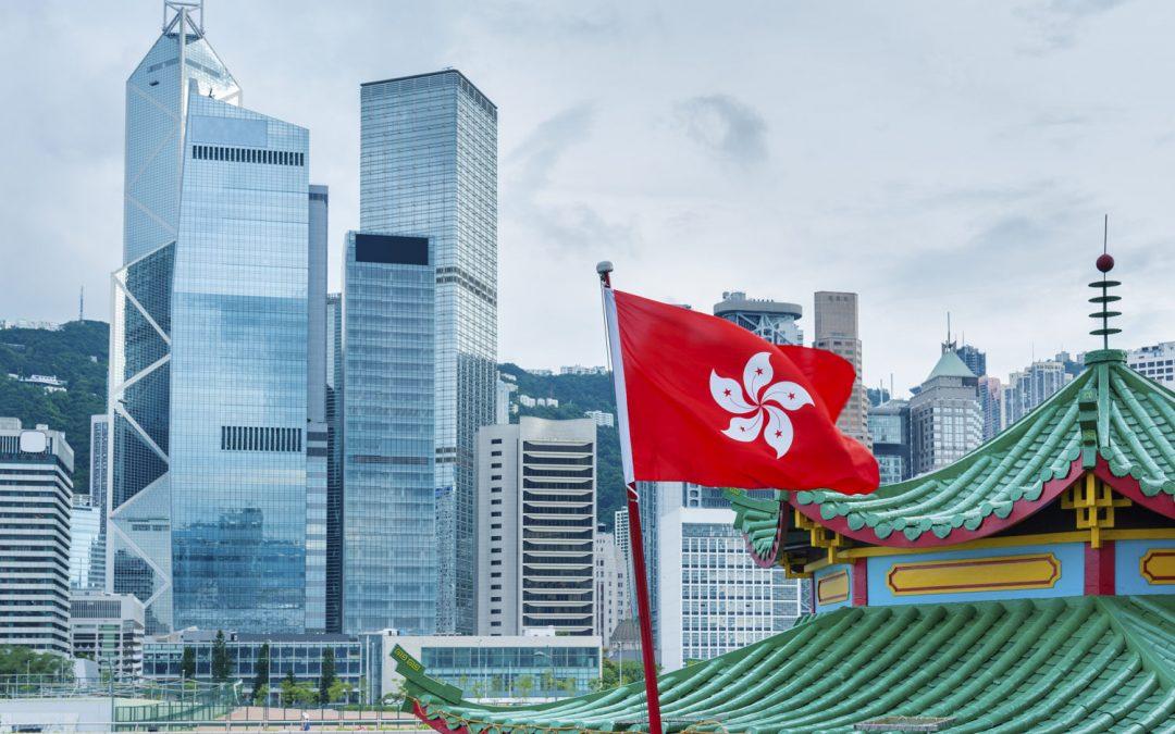 Se lanza el primer fondo de bitcoin regulado de Hong Kong