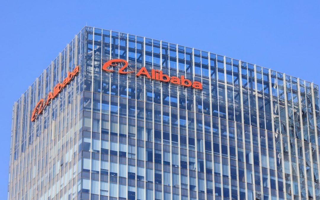 Las patentes de Alibaba asegurarían, acelerarían su cadena de bloques del consorcio