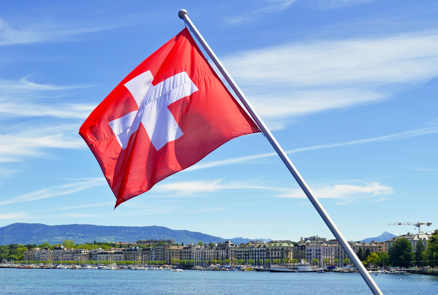Swiss Crypto Bank SEBA se lanza con una gama de servicios