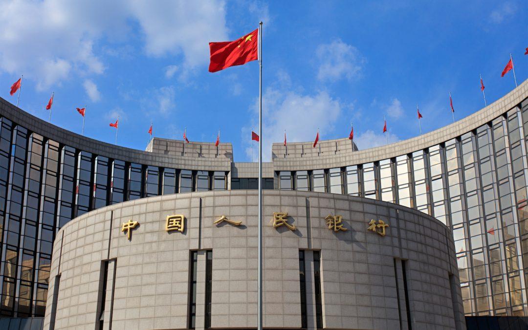 A diferencia de Libra, el yuan digital no necesitará reservas de divisas para respaldar el valor: funcionario de PBOC