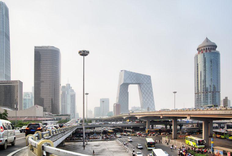 4 reguladores de Beijing emiten una nueva advertencia de actividad criptográfica