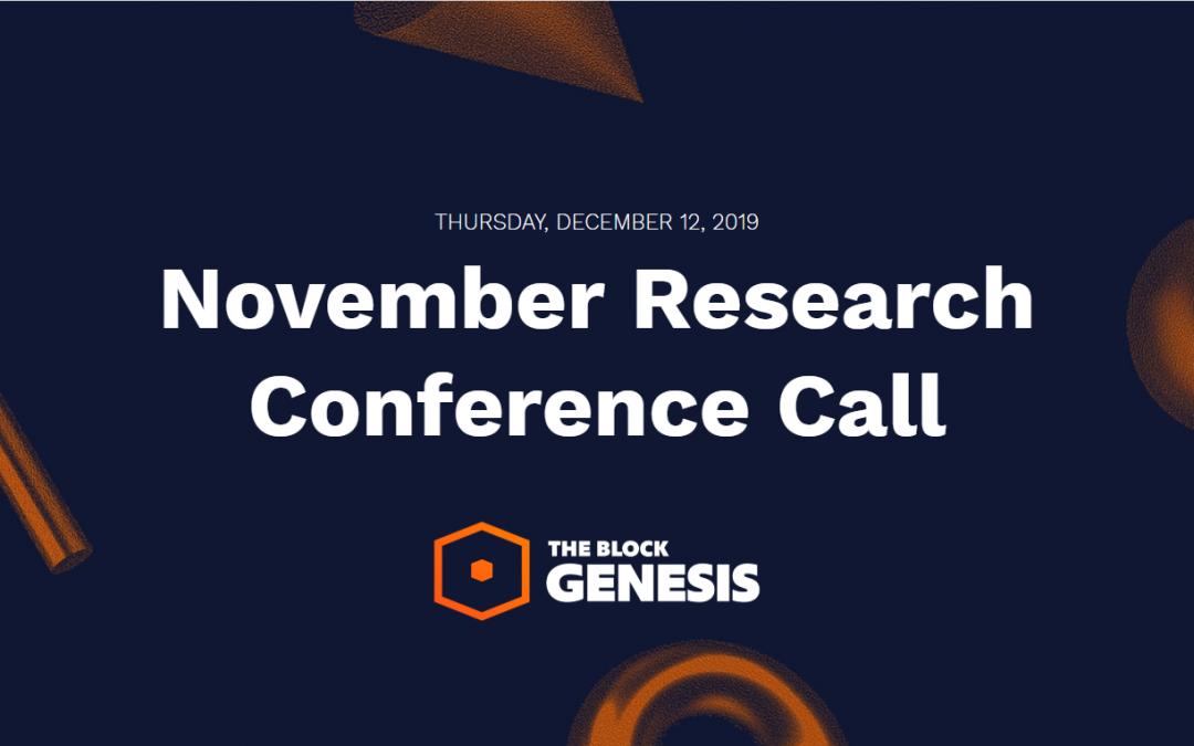 Llamada de analista de noviembre: transcripción y grabación