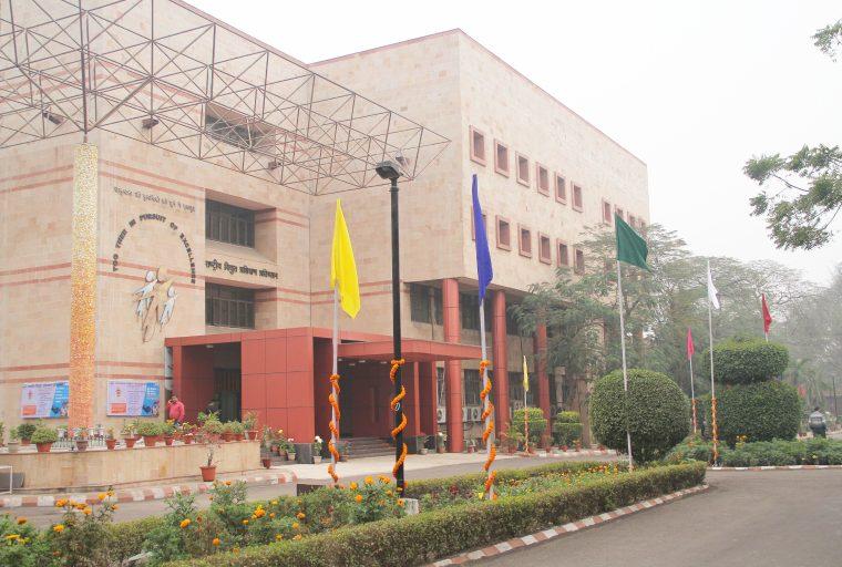 El Instituto del Gobierno de la India ofrece capacitación en blockchain en varias ciudades