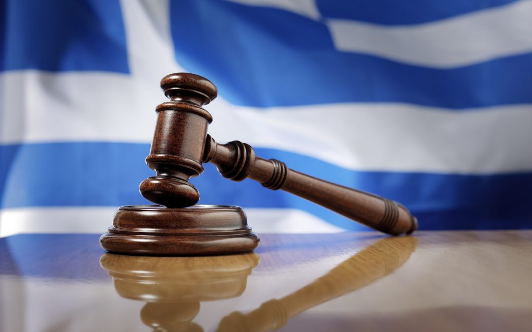 Tribunal griego suspende decisión de extraditar a Alexander Vinnik