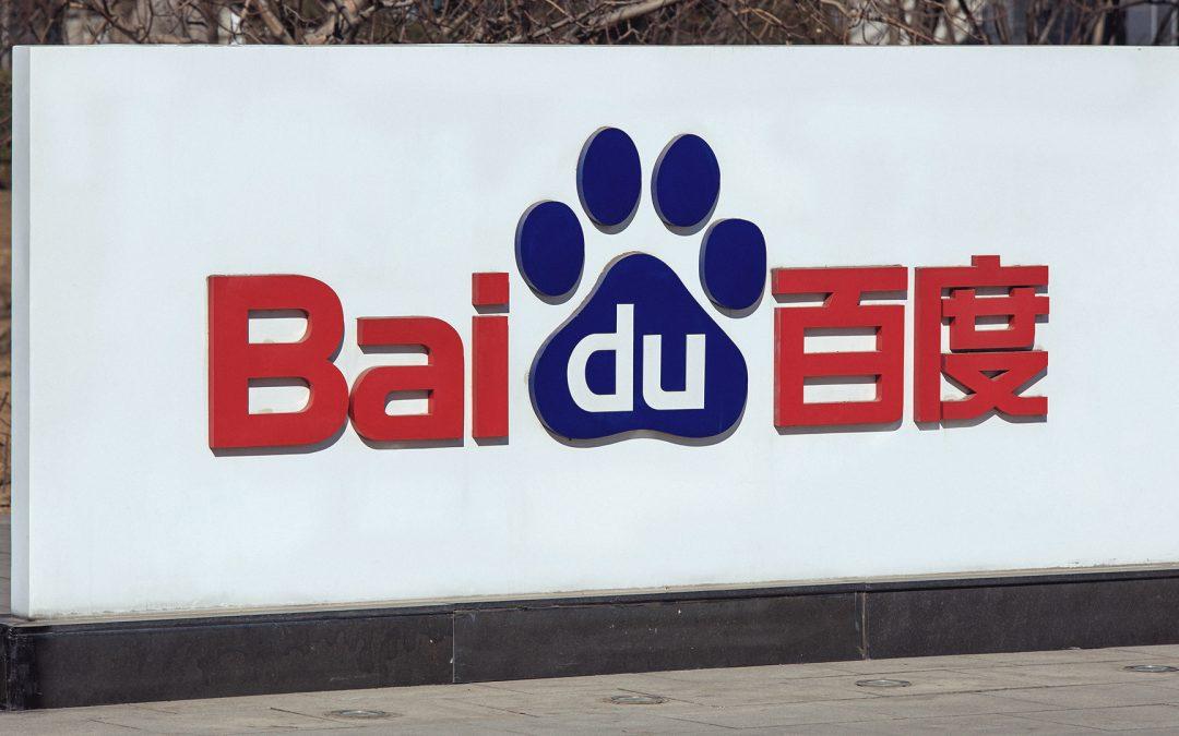 """Baidu lanza beta pública para su proyecto de blockchain """"Xuperchain"""""""