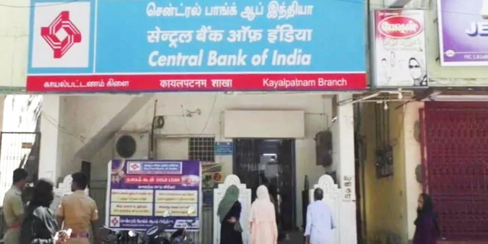 """Retiros de pánico en Indian Bank por aviso alarmante de KYC"""" width = """"1000"""" height = """"500"""" srcset = """"https: // news .bitcoin.com / wp-content / uploads / 2019/01 / central-bank-of-india.jpg 1000w, https://news.bitcoin.com/wp-content/uploads/2019/01/central-bank- of-india-300x150.jpg 300w, https://news.bitcoin.com/wp-content/uploads/2019/01/central-bank-of-india-768x384.jpg 768w, https: //news.bitcoin. com / wp-content / uploads / 2019/01 / central-bank-of-india-696x348.jpg 696w, https://news.bitcoin.com/wp-content/uploads/2019/01/central-bank-of -india-840x420.jpg 840w """"tamaños ="""" (ancho máximo: 1000px) 100vw, 1000px"""