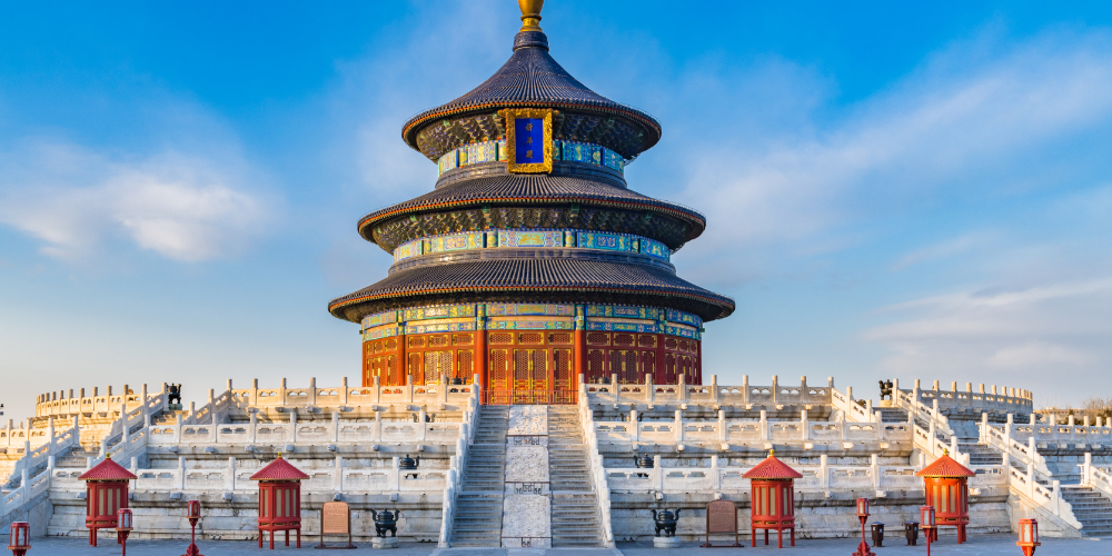 "Resumen regulatorio: Regulaciones de criptografía a nivel de la UE, nuevas reglas en Europa, EE. UU. , Asia ""width ="" 1000 ""height ="" 500 ""srcset ="" https://blackswanfinances.com/wp-content/uploads/2020/01/china-1.jpg 1000w, https: //news.bitcoin .com / wp-content / uploads / 2019/01 / china-1-300x150.jpg 300w, https://news.bitcoin.com/wp-content/uploads/2019/01/china-1-768x384.jpg 768w , https://news.bitcoin.com/wp-content/uploads/2019/01/china-1-696x348.jpg 696w, https://news.bitcoin.com/wp-content/uploads/2019/01/ china-1-840x420.jpg 840w ""tamaños ="" (ancho máximo: 1000px) 100vw, 1000px"