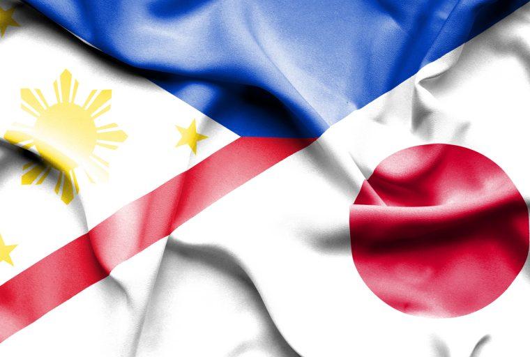 Japón y Filipinas discuten las leyes pro-criptográficas, la cooperación entre países asiáticos