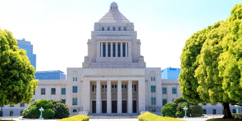 "Japón y Filipinas discuten las leyes pro-criptográficas, la cooperación entre los países asiáticos"" ancho = ""1000"" height = ""500"" srcset = ""https://blackswanfinances.com/wp-content/uploads/2020/01/japanese-diet.jpg 1000w, https://news.bitcoin.com/wp-content/uploads /2019/01/japanese-diet-300x150.jpg 300w, https://news.bitcoin.com/wp-content/uploads/2019/01/japanese-diet-768x384.jpg 768w, https: //news.bitcoin .com / wp-content / uploads / 2019/01 / japanese-diet-696x348.jpg 696w, https://news.bitcoin.com/wp-content/uploads/2019/01/japanese-diet-840x420.jpg 840w ""tamaños ="" (ma ancho x: 1000 px) 100vw, 1000 px"
