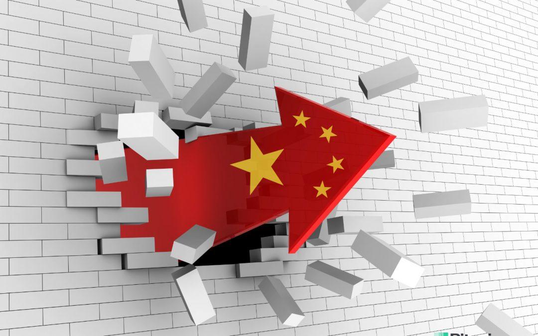33,000 empresas en China afirman usar tecnología Blockchain