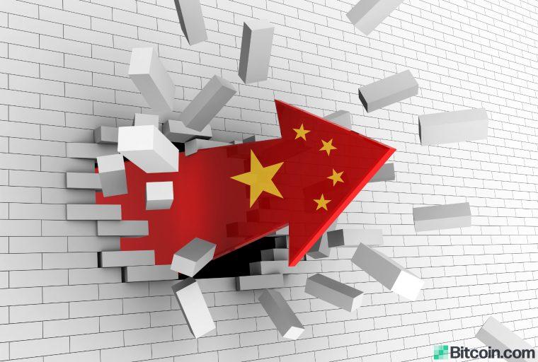 33,000 compañías en China afirman usar tecnología Blockchain