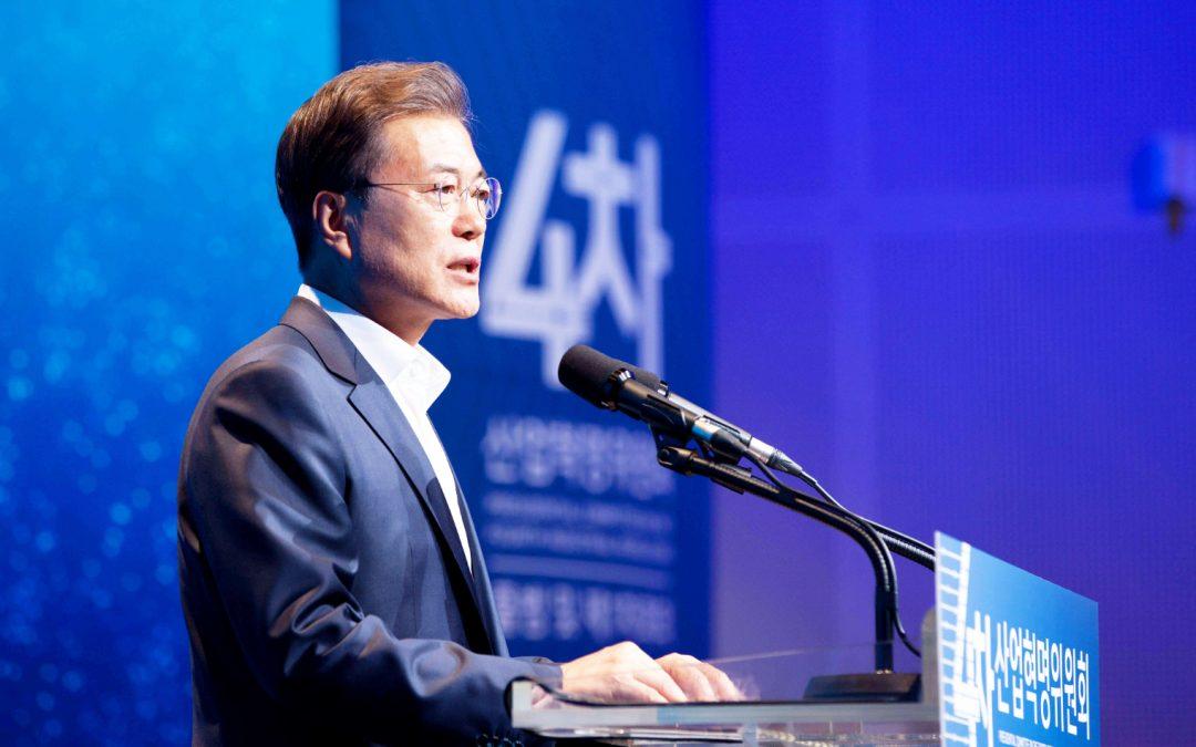 El Comité Presidencial de Corea se esfuerza por hacer de la criptomoneda una corriente principal
