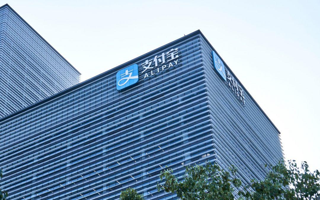 La cadena de bloques empresarial del gigante chino de pagos Ant Financial se lanzará el próximo mes