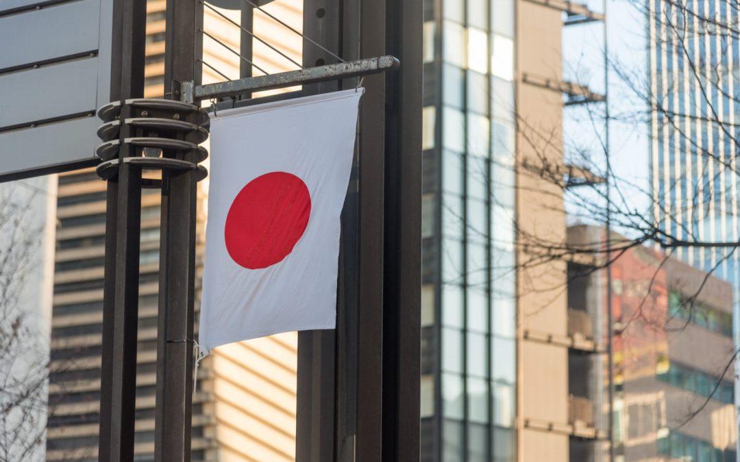 Las autoridades japonesas colaboran para avanzar en la investigación de moneda digital