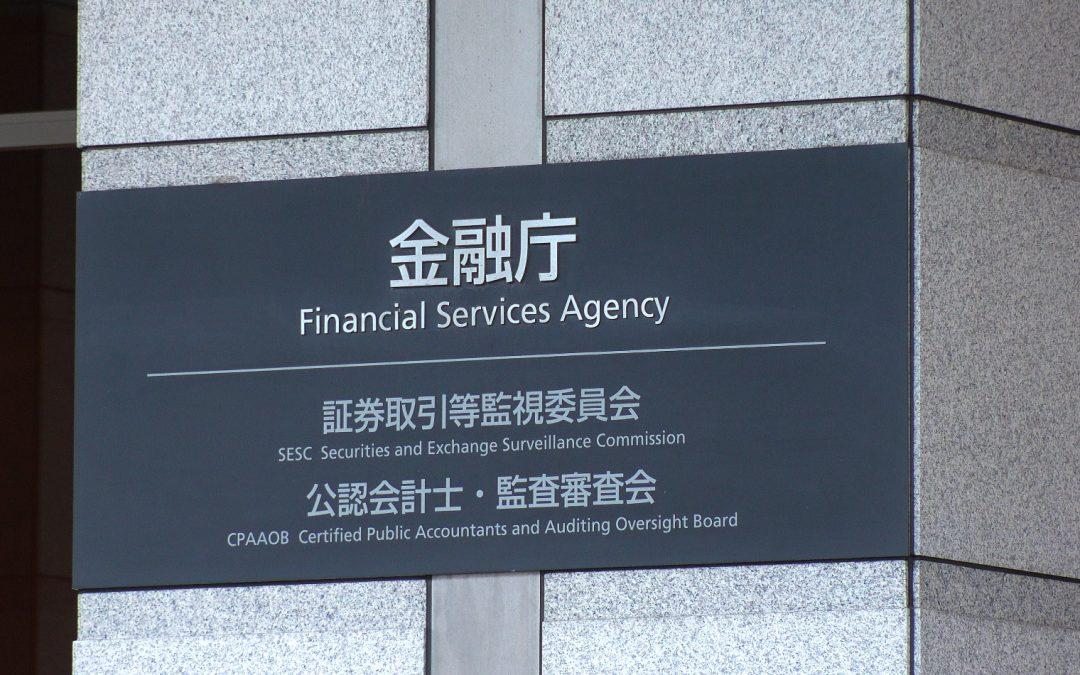 Bitcoin ETFs en Japón: FSA explica nuevas reglas para fondos que invierten en criptos