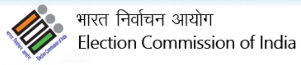 "India Comisión Electoral Desarrollando el Sistema Blockchain para Votar ""width ="" 696 ""height ="" 152 ""srcset ="" https://news.bitcoin.com/wp-content/uploads/2019/02/election-commission-of-india-blockchain1 -1024x223.jpg 1024w, https://news.bitcoin.com/wp-content/uploads/2019/02/election-commission-of-india-blockchain1-300x65.jpg 300w, https://news.bitcoin.com /wp-content/uploads/2019/02/election-commission-of-india-blockchain1-768x167.jpg 768w, https://news.bitcoin.com/wp-content/uploads/2019/02/election-commission- of-india-blockchain1-1536x334.jpg 1536w, https://news.bitcoin.com/wp-content/uploads/2019/02/election-commission-of-india-blockchain1-2048x446.jpg 2048w, https: // news.bitcoin.com/wp-content/uploads/2019/02/election-commission-of -india-blockchain1-696x151.jpg 696w, https://news.bitcoin.com/wp-content/uploads/2019/02/election-commission-of-india-blockchain1-1392x303.jpg 1392w, https: // noticias .bitcoin.com / wp-content / uploads / 2019/02 / elección-comisión-de-india-blockchain1-1068x232.jpg 1068w, https://news.bitcoin.com/wp-content/uploads/2019/02/ elección-comisión-de-india-blockchain1-1931x420.jpg 1931w, https://news.bitcoin.com/wp-content/uploads/2019/02/election-commission-of-india-blockchain1-1920x418.jpg 1920w "" tamaños = ""(ancho máximo: 696px) 100vw, 696px"