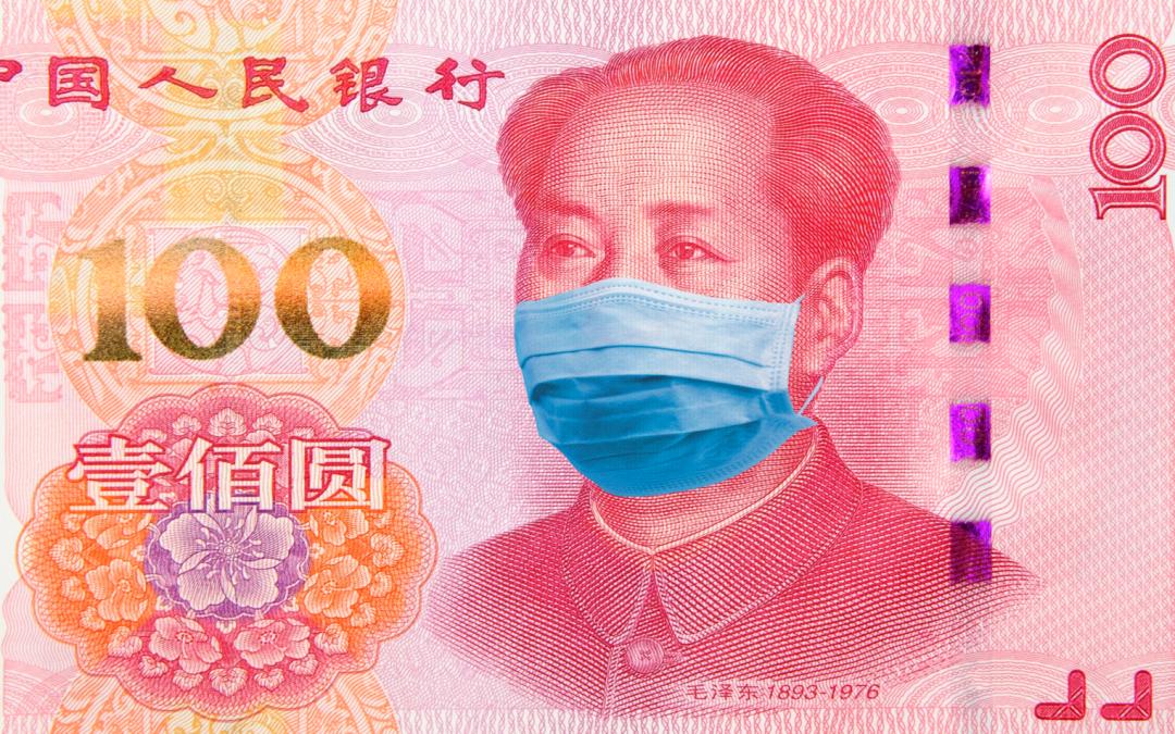 China está fregando los billetes para detener la propagación de virus, por lo que su papel moneda gubernamental no lo matará