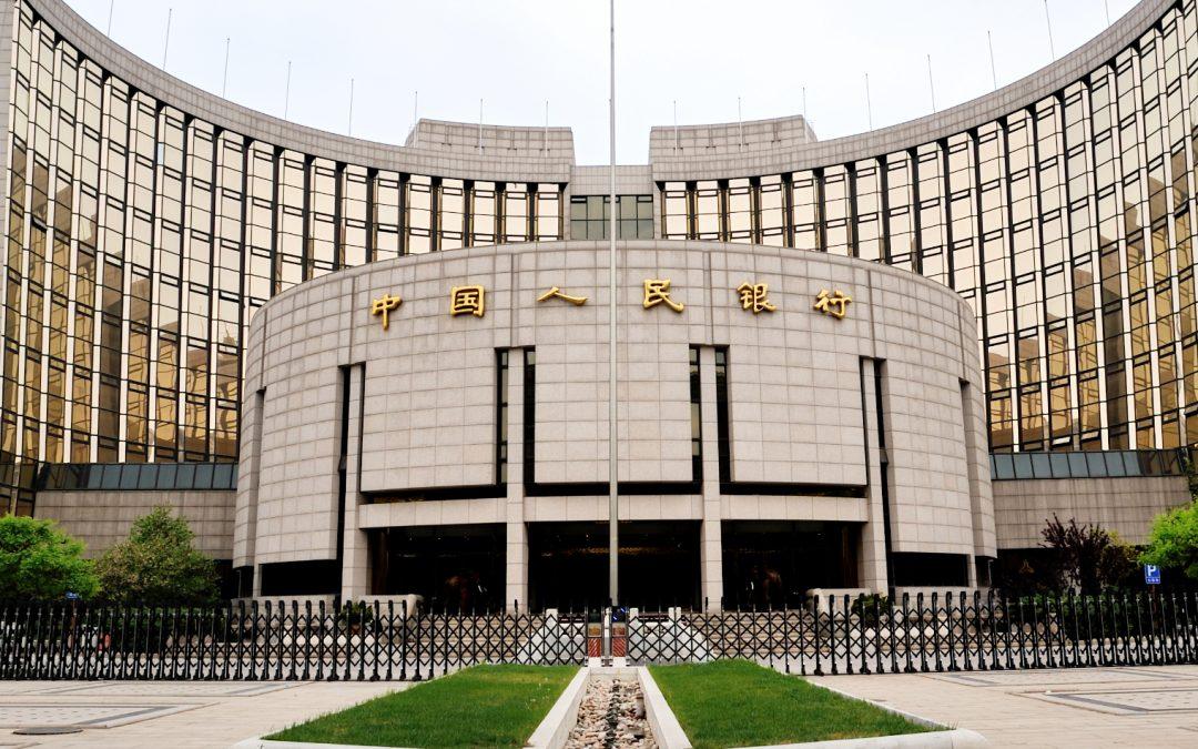 84 patentes de moneda digital de PBOC muestran el alcance del yuan digital de China