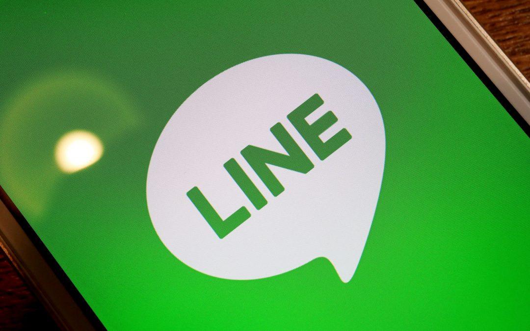 El gigante de mensajería LINE cierra el intercambio de cifrado de Singapur y lanza una plataforma global con sede en los EE. UU.