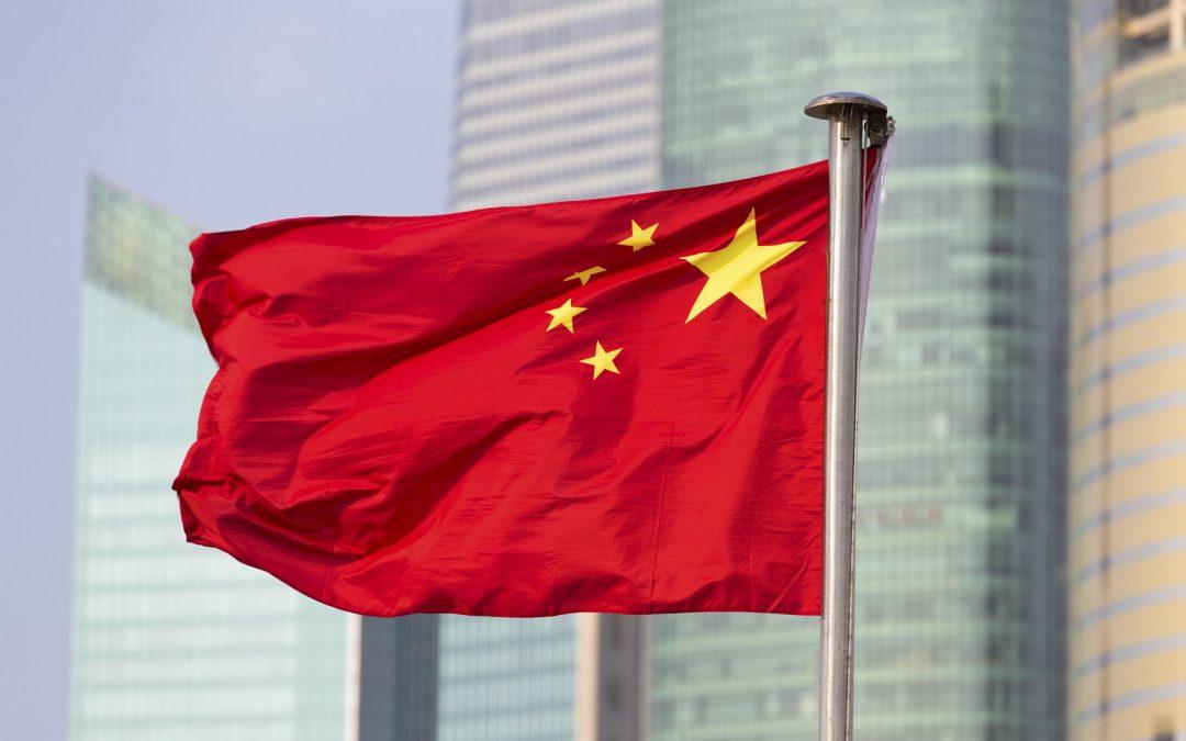 China adopta estándares de seguridad para aplicaciones de blockchain en el sector financiero