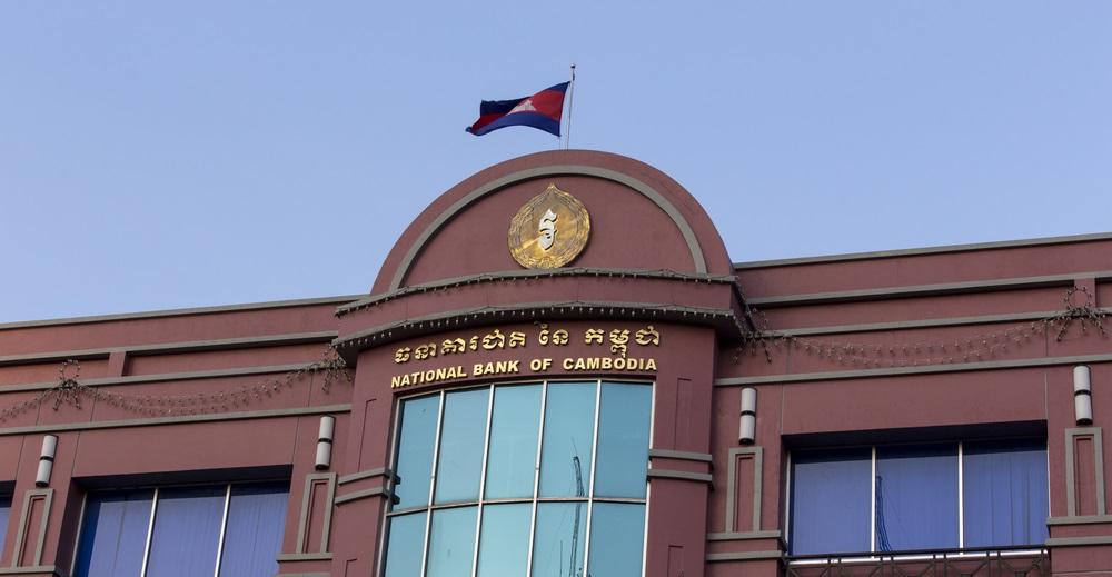 "Camboya anuncia su propia criptomoneda como más Superficie de detalles sobre el yuan digital de China ""width ="" 1000 ""height ="" 519 ""srcset ="" https://blackswanfinances.com/wp-content/uploads/2020/02/shutterstock_530183317.jpg 1000w, https: // news .bitcoin.com / wp-content / uploads / 2020/02 / shutterstock_530183317-300x156.jpg 300w, https://news.bitcoin.com/wp-content/uploads/2020/02/shutterstock_530183317-768x399.jpg 768w, https://news.bitcoin.com/wp-content/uploads/2020/02/shutterstock_530183317 -696x361.jpg 696w, https://news.bitcoin.com/wp-content/uploads/2020/02/shutterstock_530183317-809x420.jpg 809w ""tamaños ="" (ancho máximo: 1000px) 100vw, 1000px"
