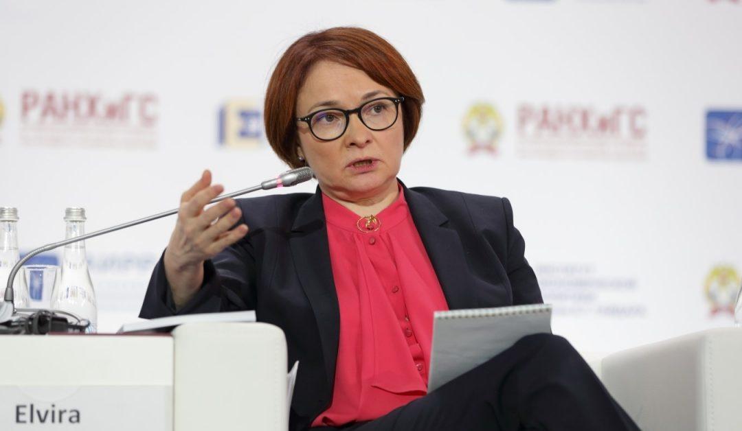 El Banco de Rusia dice que el nuevo proyecto de ley de activos digitales prohibirá el comercio de criptomonedas, la emisión